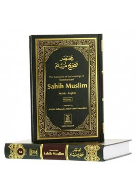 The Translation of the Meanings of Summarized Sahih Muslim: Arabic-English (Volume One and Volume Two)