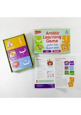 ARABIC LEARNING GAME (GOODWORD)