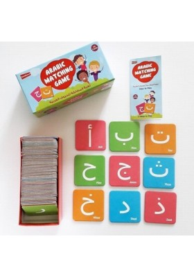 Arabic Matching Game (GOODWORD)