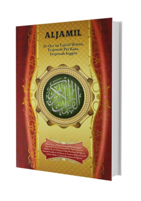 AL-JAMIL AL-QUR'AN TAJWID WARNA  (English translation) (A4)